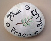 Peace in Three Languages Stone - geminiriverrocks