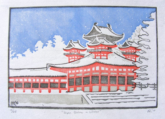Heian Shrine, Japanese Style Woodcut  - Original, Handcarved & Printed, Limited Edition