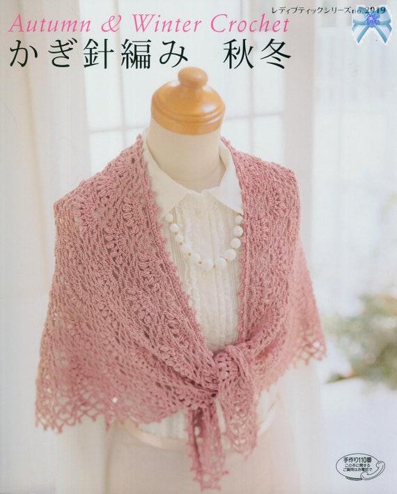 Crochet lace lacy shawl pattern book crochet tunic dress pattern book japanese ebook craft book japanese crochet book / A&T 2150
