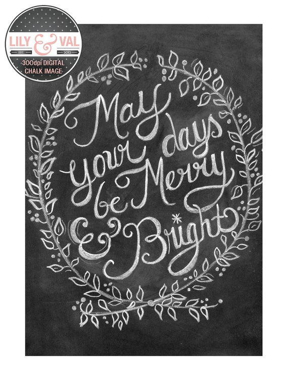 Chalkboard Christmas Card - Chalk Art - Holiday Chalkboard Art - Digital Christmas Image- Non Photo Christmas Card