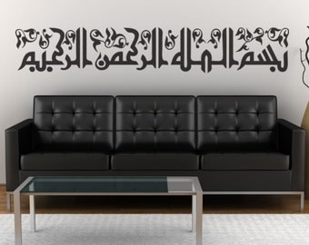 Popular items for Islamic home decor on Etsy