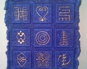Adinkra Symbols - set of 9 tiled