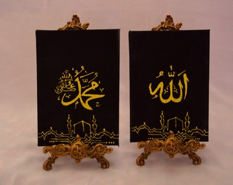 Popular items for Islamic wall art on Etsy