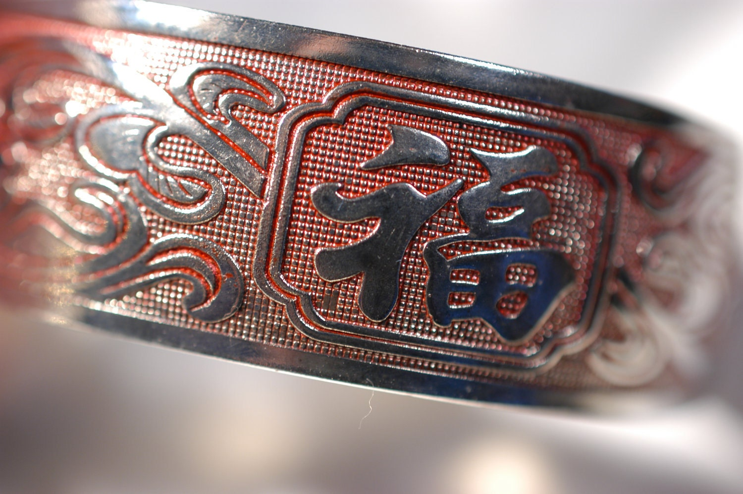 Vintage, Sterling Silver,  Asian Style, Good Luck Cuff Bracelet