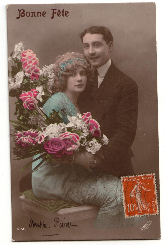 Берта (открытка)