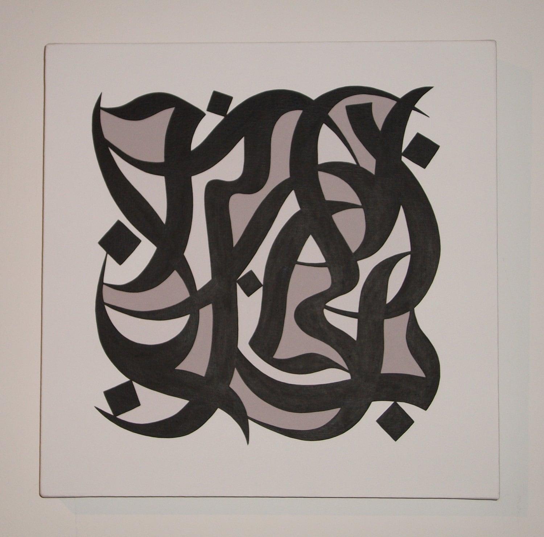 1000 Images About Design Arabic On Pinterest Arabic