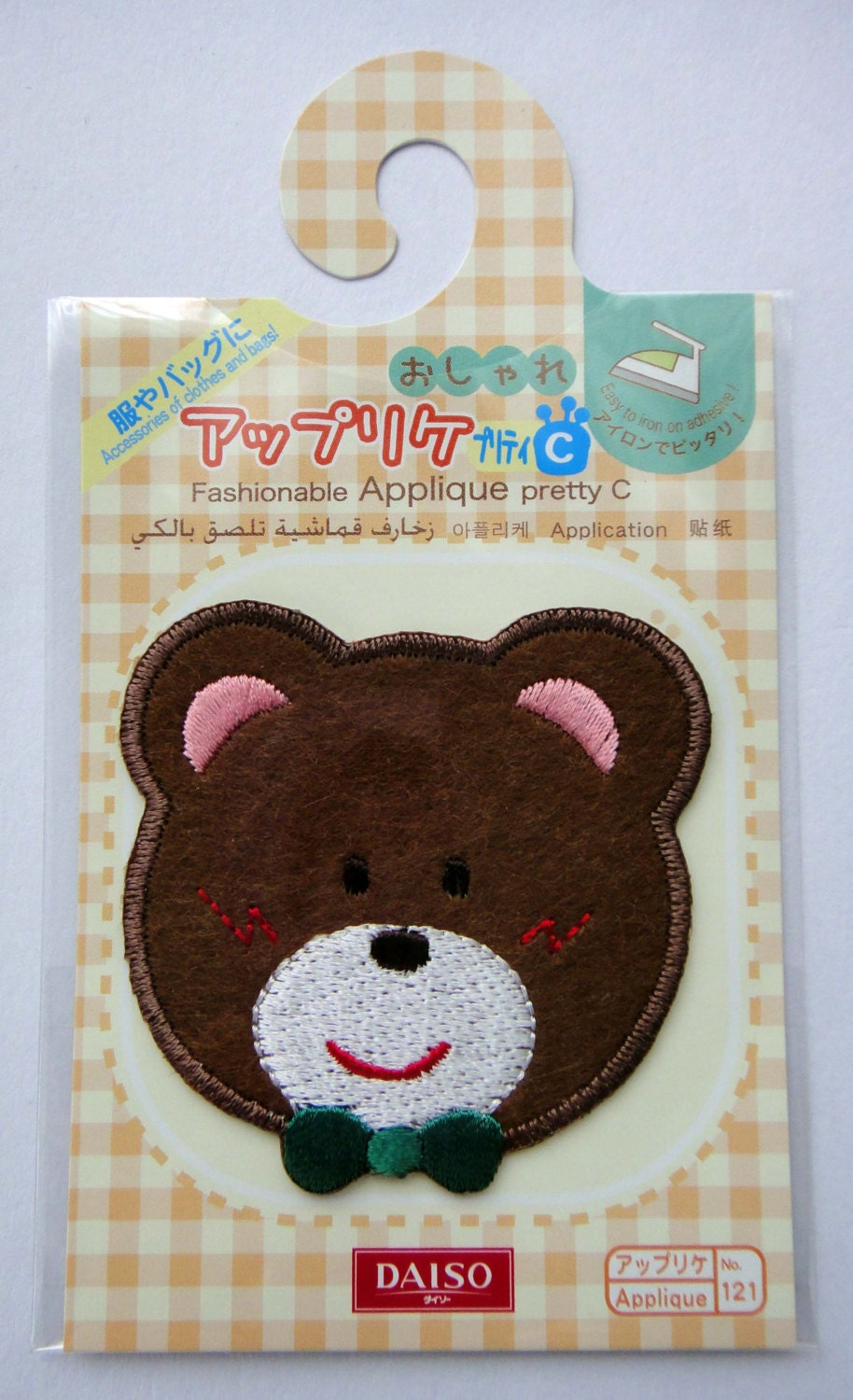 Popular items for bear head applique on Etsy