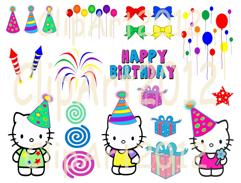 Hello kitty открытки с днем рождения