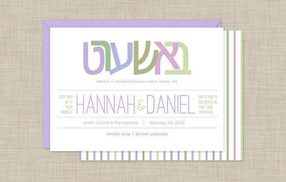 Bashert Jewish Wedding Invitations From PrincessPearlPaperie