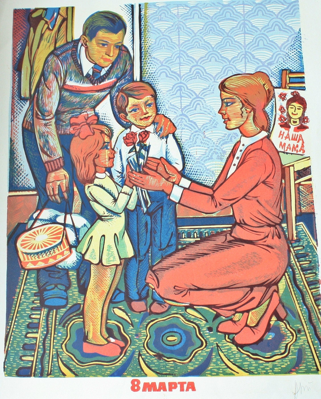 Russian linocut