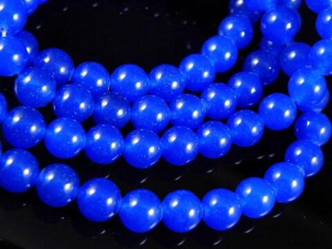 8mm Blue Round Jade Beads, half strand