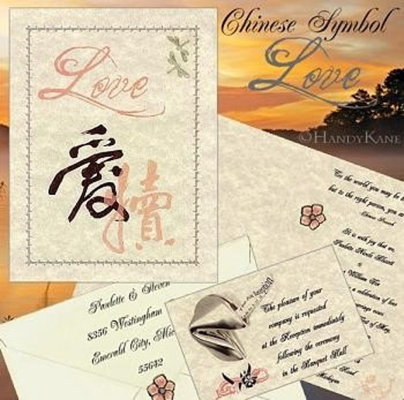 QTY 50 Chinese Asian Wedding Invitations and Reception Cards. Lizl s blog  My wedding dress and Jon 39s tuxedo jacket and vest