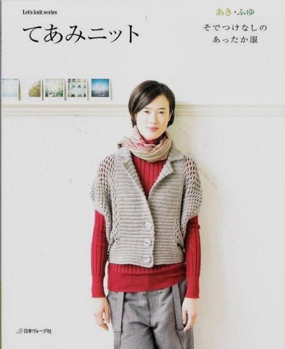 Knitting and Crochet Books - Full range of Miyuki seed beads
