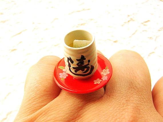 Kawaii Симпатичные японские Кольцо - Зеленый чай