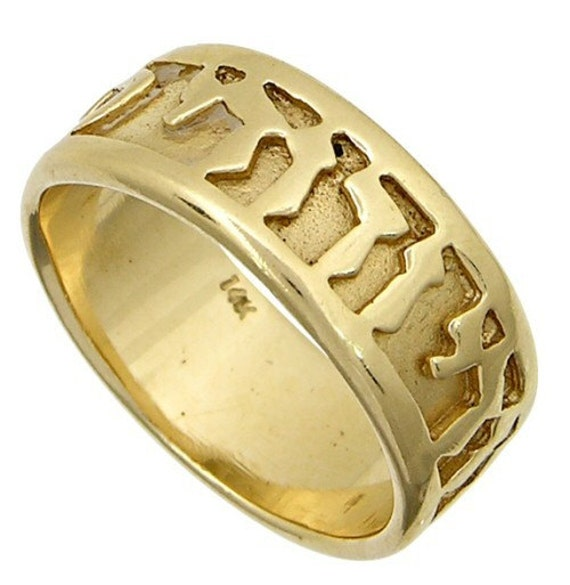 14K Gold Jewish Wedding Ring I am my beloved 39s and my beloved is mine