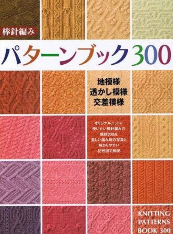 Patterns from Knit Picks - KnitPicks.com : Knitting