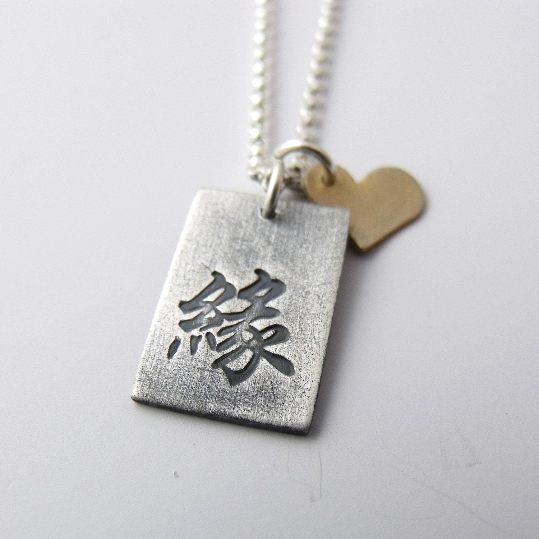 DESTINY Japanese Kanji Tag